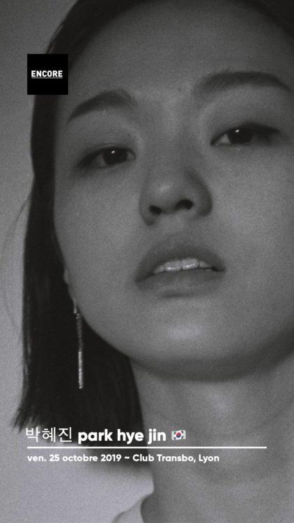 park_hye_jin-dj-soiree-encore-lyon